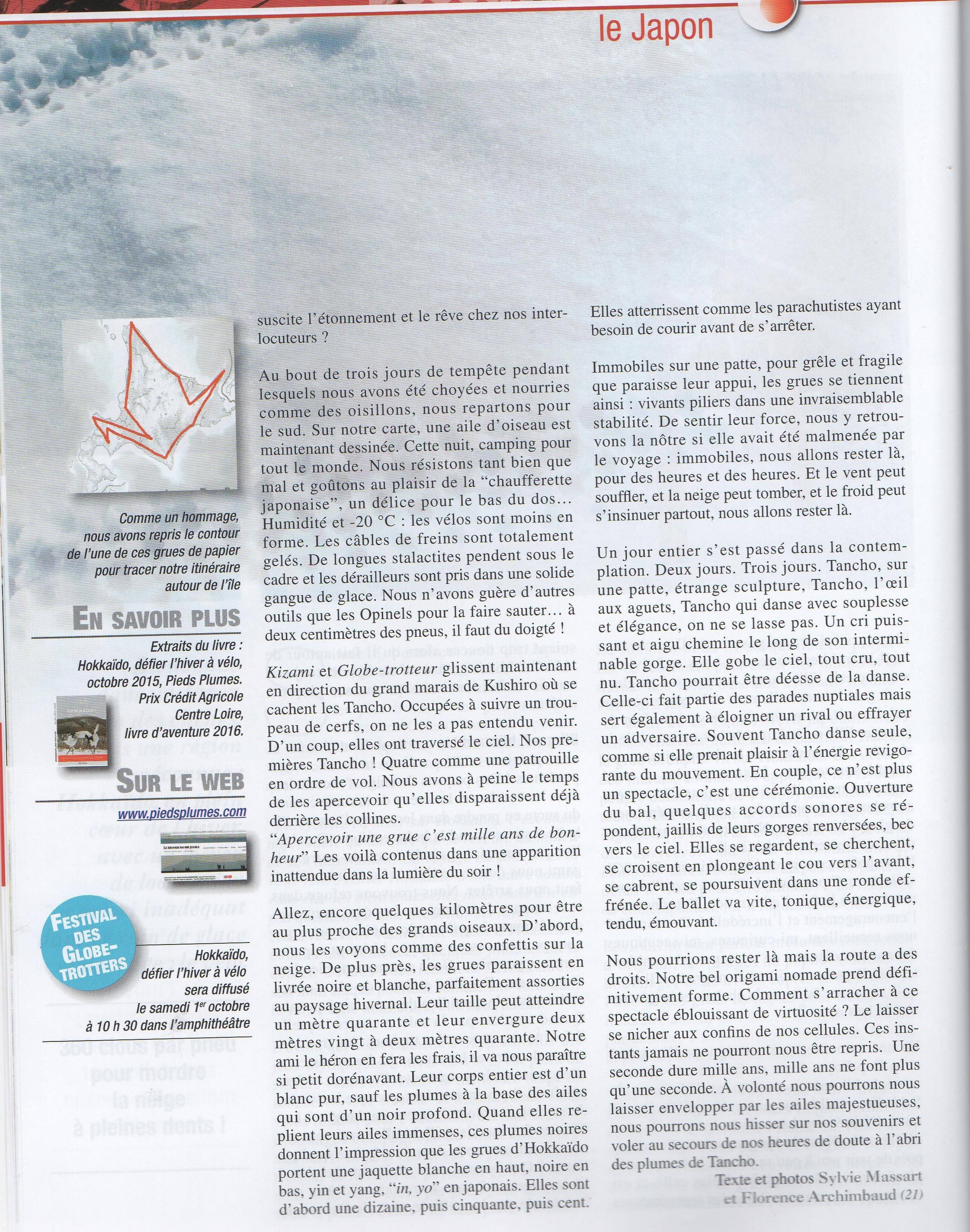article-abm3